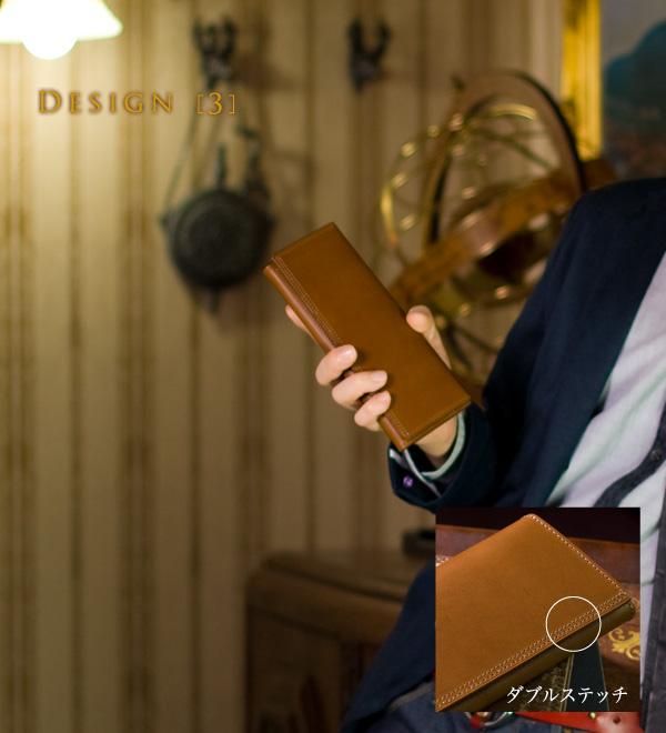 さりげないダブルステッチ、大人が魅了されるデザインの長財布