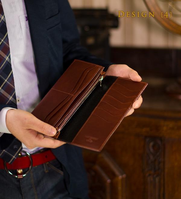 すべては完璧な長財布であるために