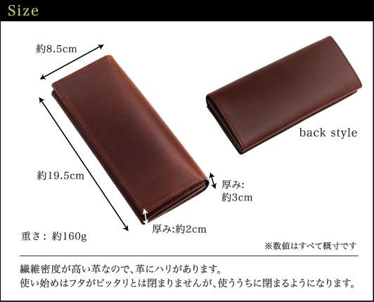 革財布のサイズ