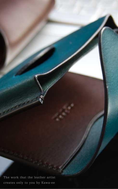 革製名刺入れのデザイン