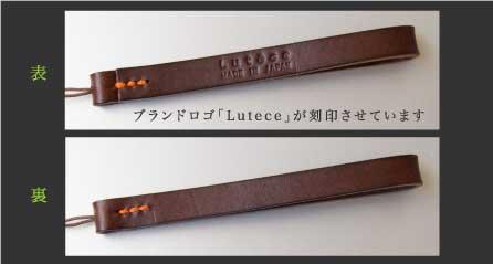 ブランドロゴ「Lutece」が刻印されています