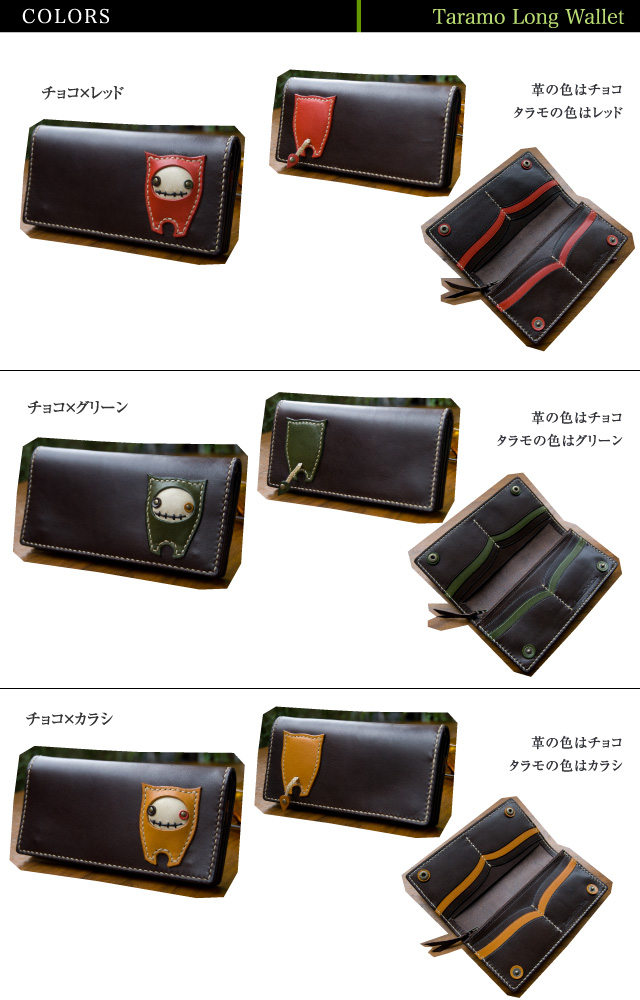 かわいい革財布レディースのカラーバリエーション