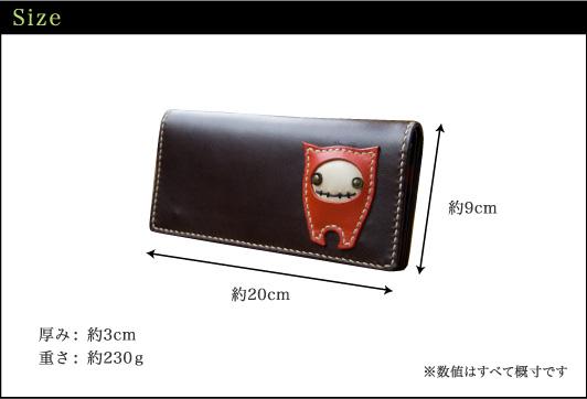 かわいい革財布レディースのサイズ