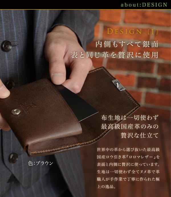 内側もすべて銀面 表と同じ革を贅沢に使用