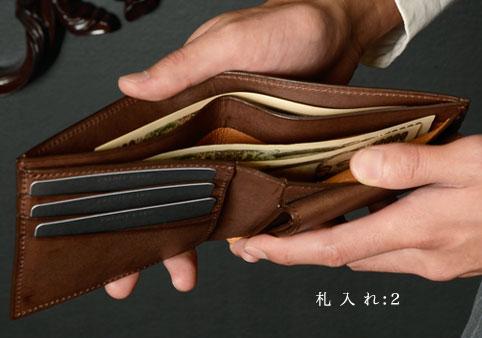 二つ折り財布《札入れ》
