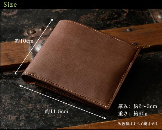 二つ折り財布 サイズ