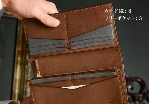 長財布(中2)