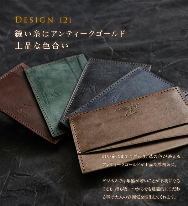 縫い糸はアンティークゴールド上品な色合い