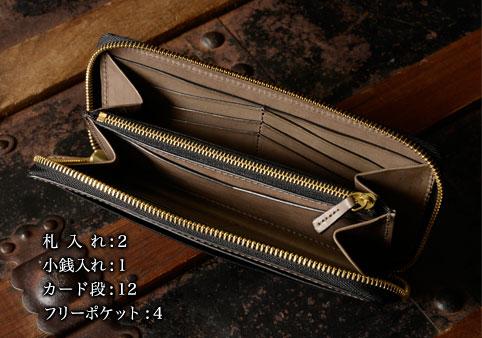 メンズラウンド長財布のデザイン