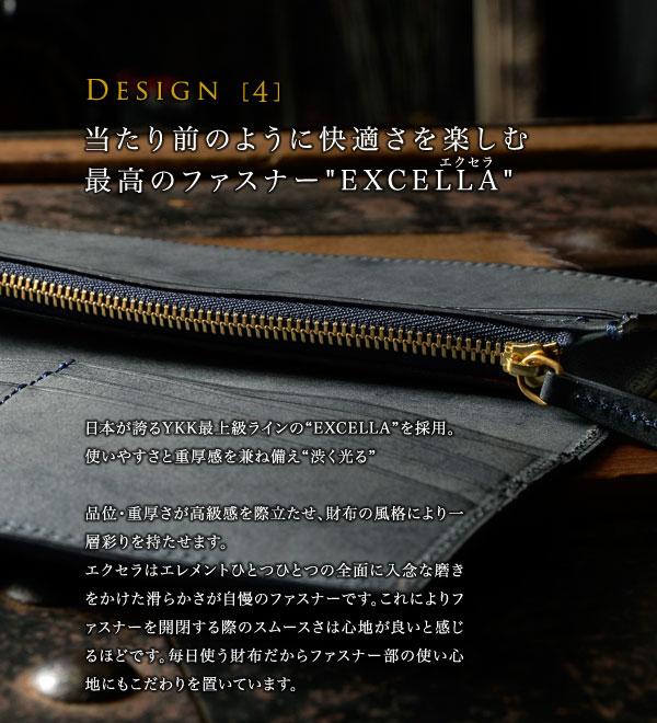 """日本が誇るYKK最上級ラインの""""EXCELLA""""を採用。品位・重厚さが高級感を際立たせ、財布の風格により一層彩りを持たせます。"""