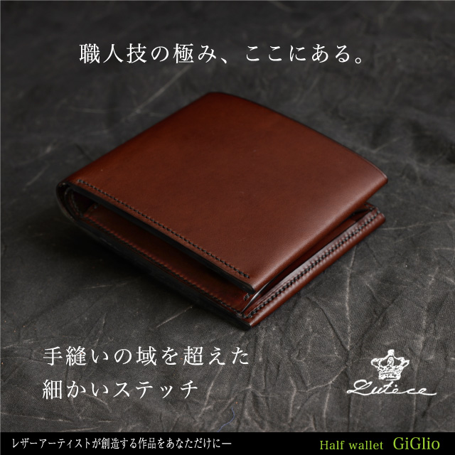 二つ折り財布 メンズ