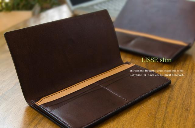 メンズの長財布、イタリア本革「ミネルバリスシオ」の職人が作る薄型長財布