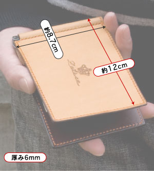 長財布のサイズ