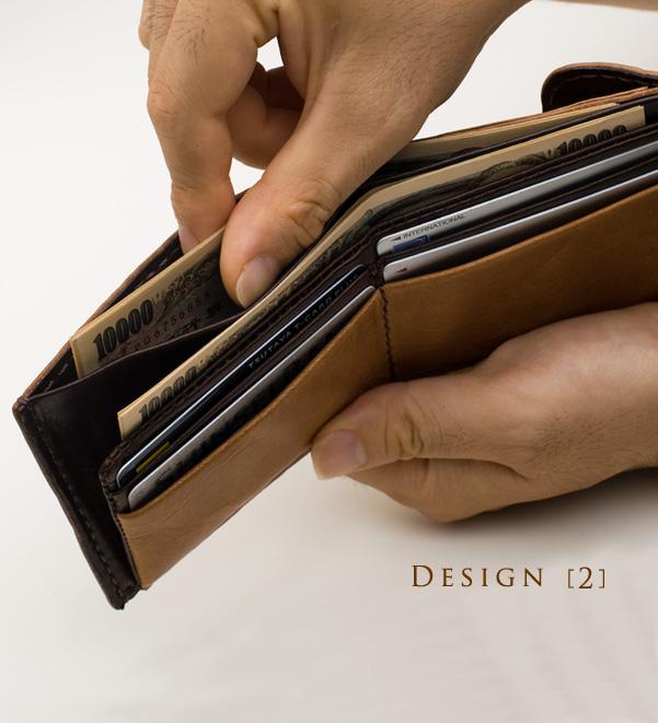 馬革二つ折り財布のデザイン「札入れ部」