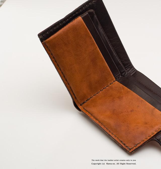 馬革二つ折り財布のデザイン
