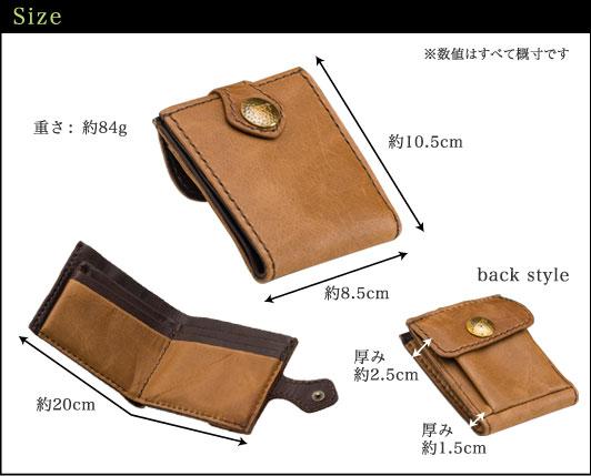 馬革二つ折り財布のサイズ