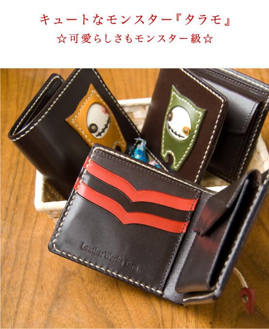 可愛い/手作り/財布/レディース