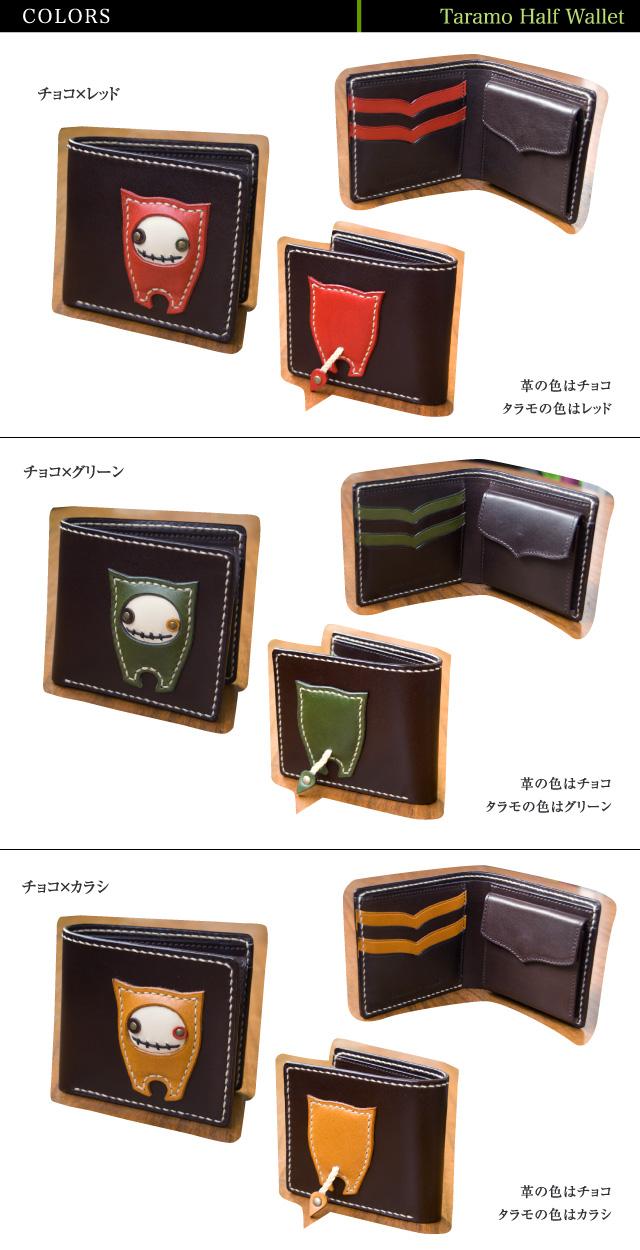 かわいい革製レディース財布のカラーバリエーション