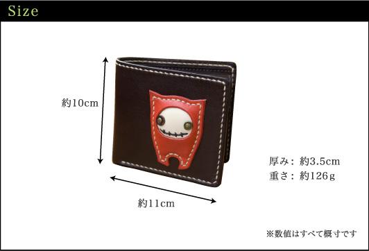 かわいい革製レディース財布のサイズ