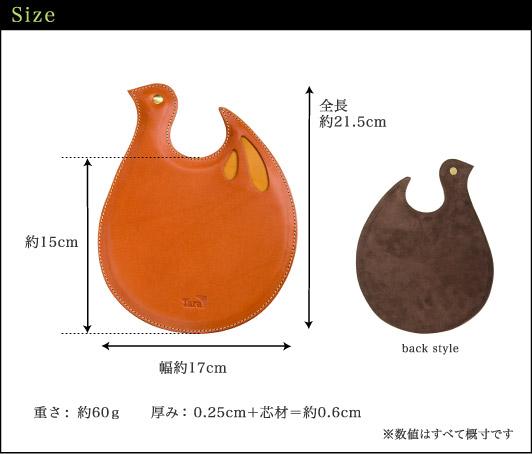 革製マウスパッドのサイズ