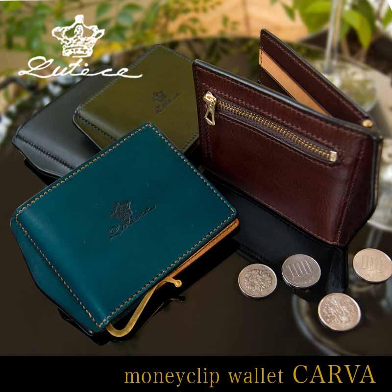 dc8c5b0ba025 マネークリップ財布: 優美な曲線とイタリア革の美しい色合い、飾っておきたいくらい美しいとお客様からよくいただくお言葉です
