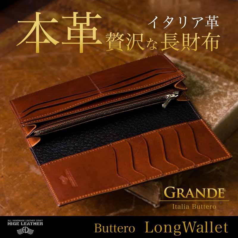 長財布を見る